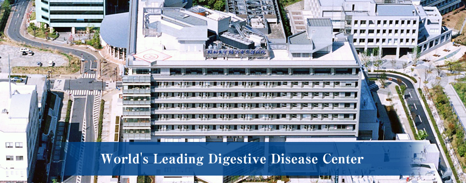 Leading the World's Digestive Disease Center